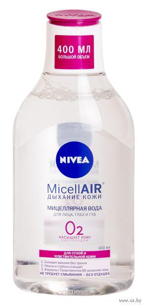 "Мицеллярная вода ""Дыхание кожи"" (400 мл) — фото, картинка"