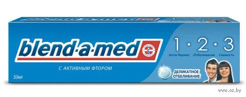 """Зубная паста """"3-Эффект. Деликатное Отбеливание"""" (50 мл)"""