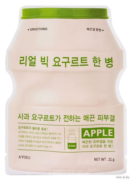 "Тканевая маска для лица ""Apple"" (21 г) — фото, картинка"