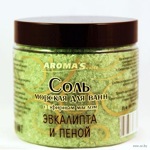"""Соль морская для ванн с пеной и эфирным маслом """"Эвкалипта"""" (600 г)"""