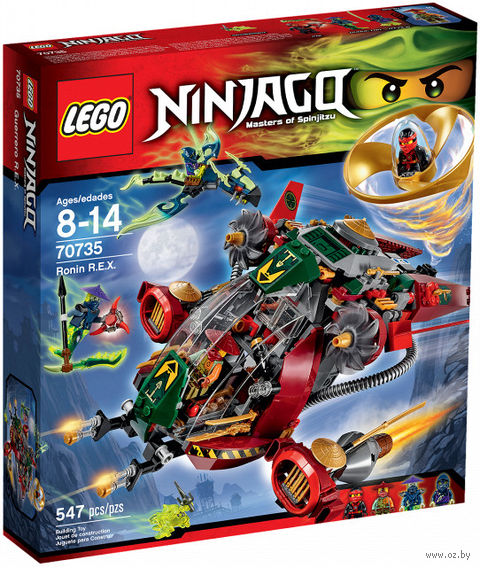 "LEGO Ninjago ""Корабль REX Ронина"""