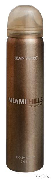 """Дезодорант-спрей """"Miami hills"""" (75 мл)"""