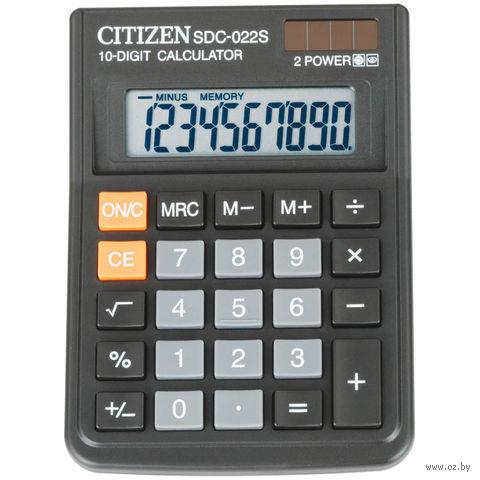 Калькулятор настольный SDC-022S (10 разрядов)