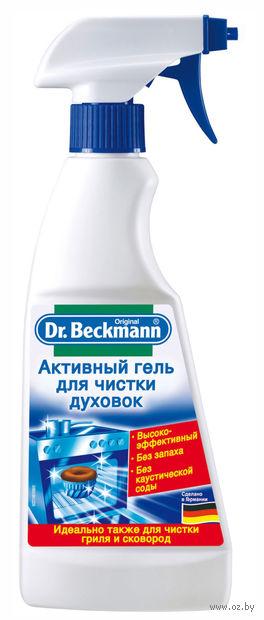 Гель для чистки духовок (375 мл)