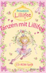Танцуем с принцессой Лилифи