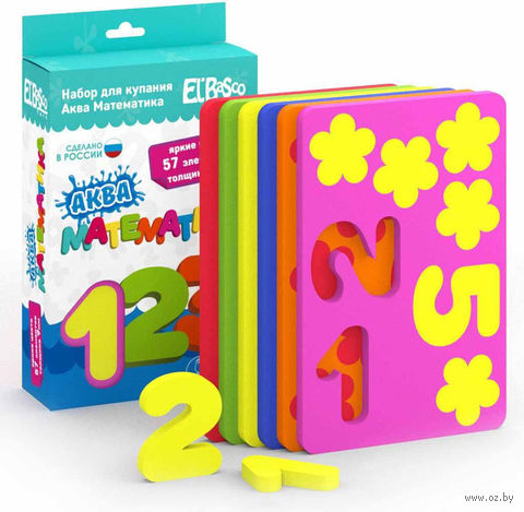 """Набор игрушек для купания """"Аква Математика"""" — фото, картинка"""