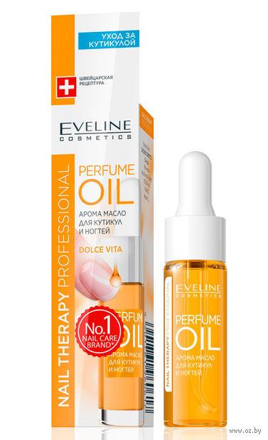 "Масло для кутикул и ногтей ""Perfume Oil. Dolce Vita"" (12 мл) — фото, картинка"