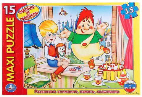 "Пазл maxi ""Малыш и Карлсон"" (15 элементов) — фото, картинка"