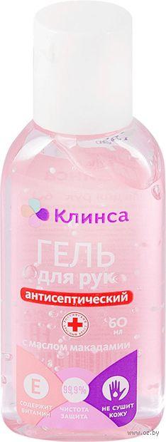 """Гель для рук """"С маслом макадамии и витамином Е"""" (60 мл) — фото, картинка"""