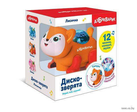 "Интерактивная игрушка ""Лисичка"" — фото, картинка"