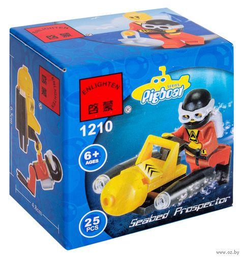 """Конструктор """"Pigboat. Подводный скутер"""" (25 деталей) — фото, картинка"""