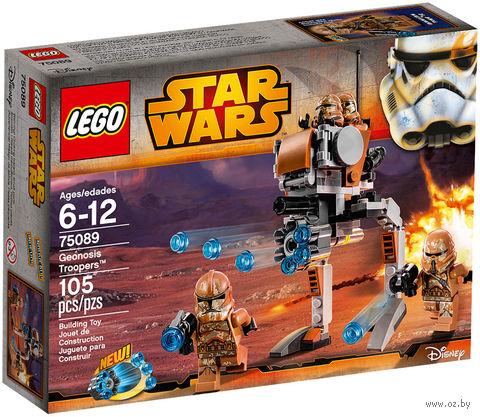 "LEGO Star Wars ""Пехотинцы планеты Джеонозис"""
