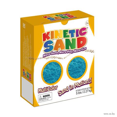 """Кинетический песок """"Kinetic Sand. Синий"""" (2,27 кг)"""
