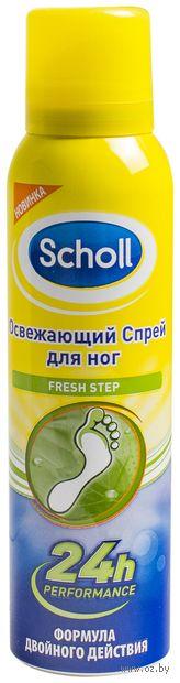 """Спрей для ног """"Fresh Step. Освежающий"""" (150 мл) — фото, картинка"""