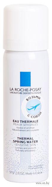 """Термальная вода """"La Roche-Posay"""" (50 мл) — фото, картинка"""