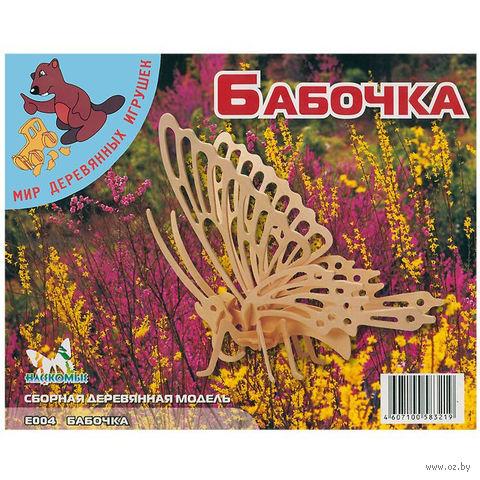 """Сборная деревянная модель """"Бабочка"""" — фото, картинка"""