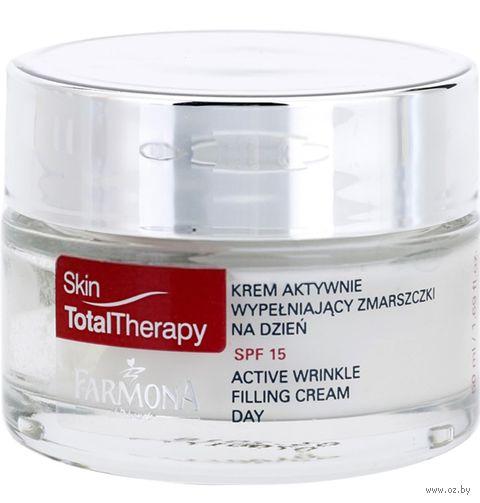 "Дневной крем для лица ""Skin Total Therapy"" SPF 15 (50 мл) — фото, картинка"