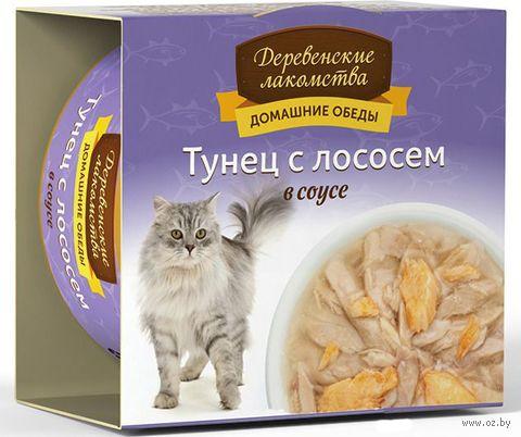 """Консервы для кошек """"Домашние обеды"""" (80 г; тунец с лососем) — фото, картинка"""