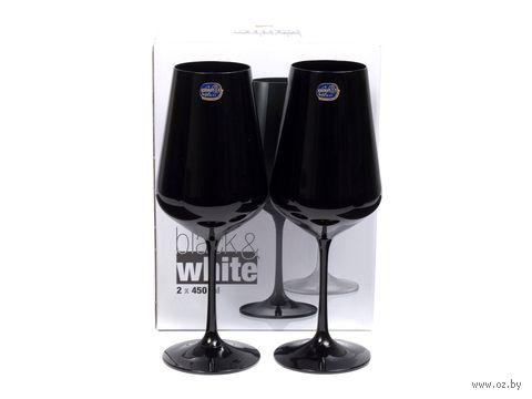 "Бокал для вина стеклянный ""Sandra Black and White"" (2 шт.; 450 мл; арт. 40728/D4653/450-2) — фото, картинка"