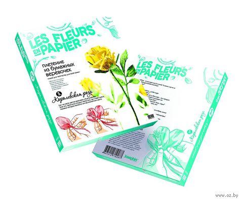 """Цветы из бумаги """"Королевская роза"""""""