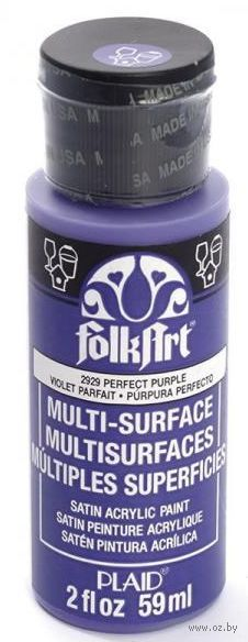 "Краска акриловая ""FolkArt Multi-Surface"" (фиолетовый, 59 мл; арт. PLD-02929)"