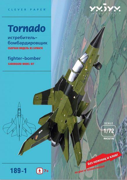 """Сборная модель из картона """"Истребитель-бомбардировщик Tornado"""" (масштаб: 1/72) — фото, картинка"""