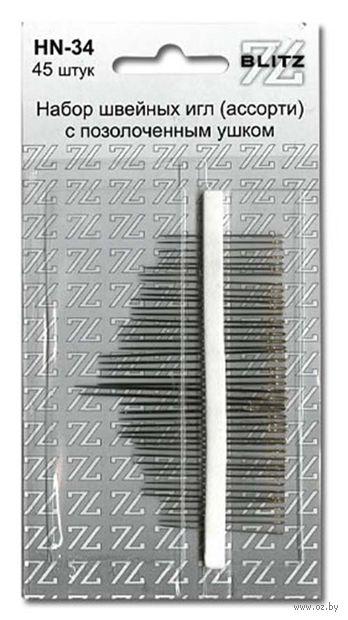 Иглы для шитья (45 шт.; HN-34) — фото, картинка
