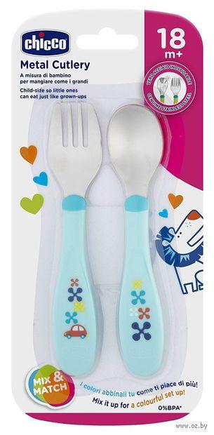 """Набор для кормления """"Metal Cutlery"""" (ложка, вилка; голубой) — фото, картинка"""