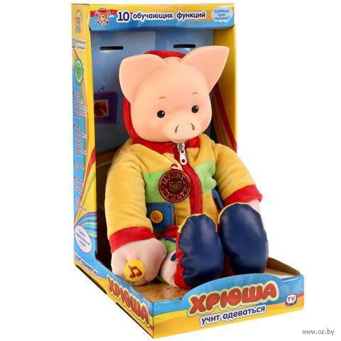 """Мягкая интерактивная игрушка """"Хрюша учит одеваться"""" — фото, картинка"""