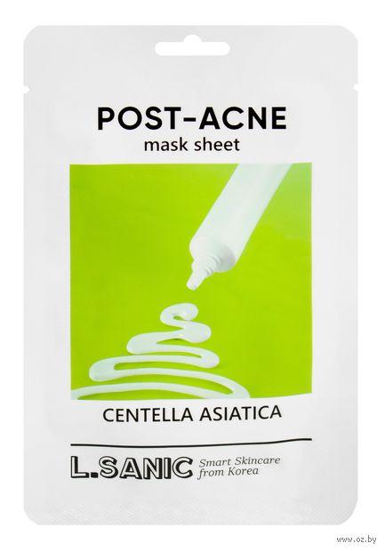 """Тканевая маска для лица """"С экстрактом центеллы азиатской"""" (25 мл) — фото, картинка"""