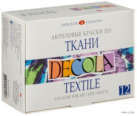 """Краски акриловые по ткани """"Decola"""" (12 цветов)"""