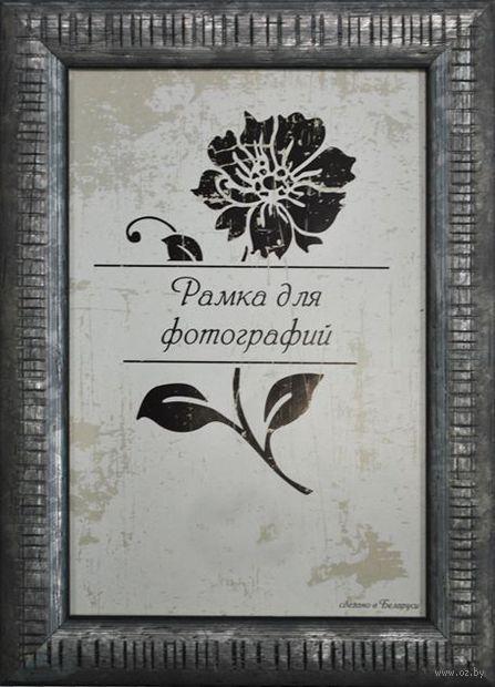 Рамка деревянная со стеклом (10х15 см, арт. 915/22)