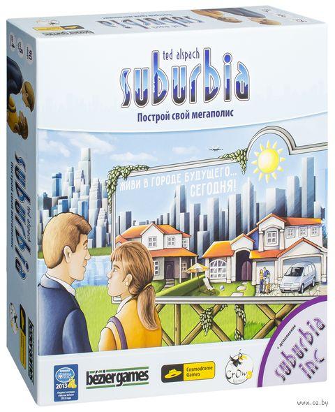 Suburbia. Построй свой мегаполис — фото, картинка