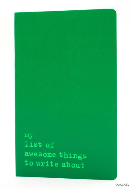 """Записная книжка в линейку """"Volant. My List of Awesome Things"""" (А5; светло-зеленая) — фото, картинка"""