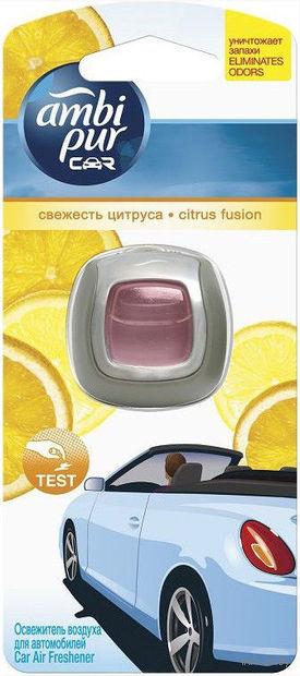 """Освежитель воздуха для автомобиля """"Свежесть цитруса"""" (2 мл)"""
