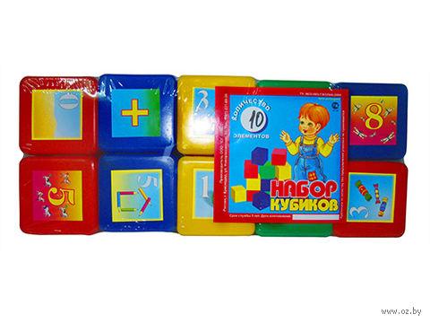 """Кубики """"Математика"""" (10 шт.) — фото, картинка"""
