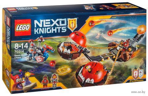 """LEGO Nexo Knights """"Безумная колесница Укротителя"""""""