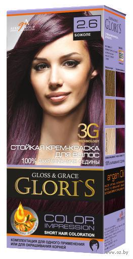Крем-краска для волос (тон: 2.6, божоле) — фото, картинка