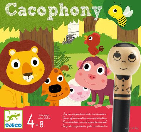 Cacophony — фото, картинка