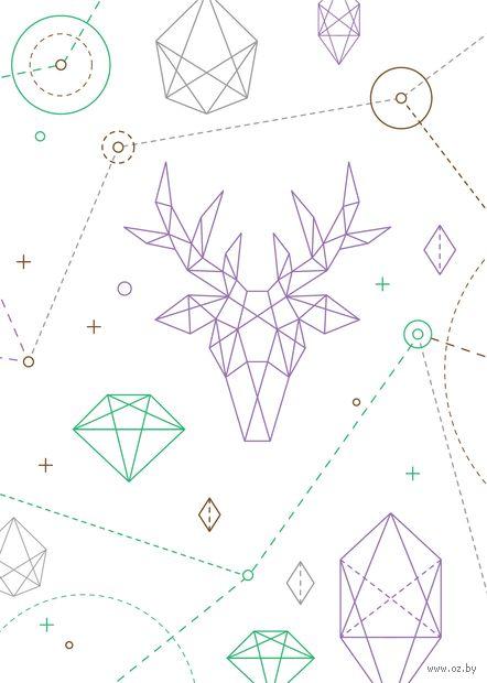"""Открытка """"Геометрический олень"""" — фото, картинка"""