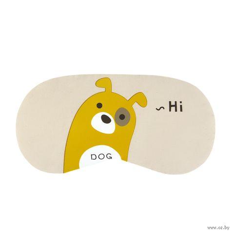 "Маска для сна ""Hello. Dog"" — фото, картинка"