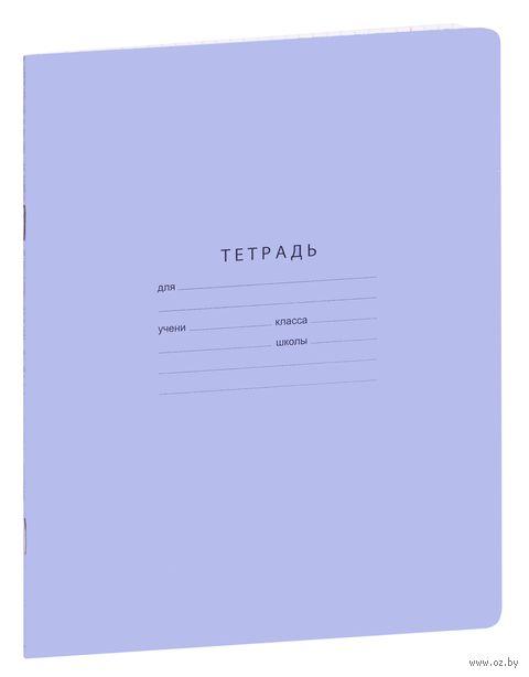 """Тетрадь в клетку """"Отличная"""" (12 листов; продается только в розничных магазинах OZ) — фото, картинка"""