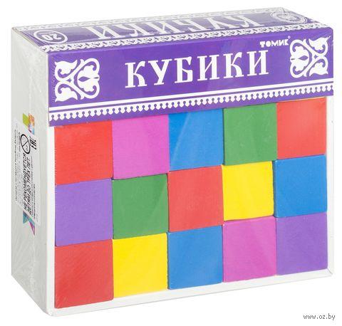 """Кубики """"Цветные"""" (20 шт.) — фото, картинка"""