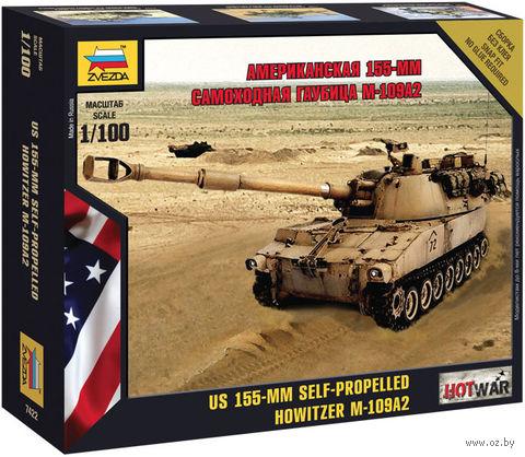 """Сборная модель """"Американская 155-мм самоходная гаубица М-109А2"""" (масштаб: 1/100) — фото, картинка"""