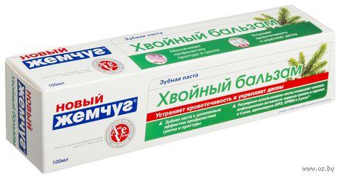 """Зубная паста """"Хвойный бальзам"""" (100 мл)"""