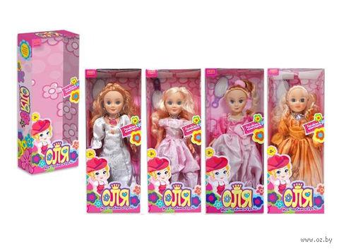 """Кукла """"Оля"""" (47 см; арт. ZYC-0788-1234)"""