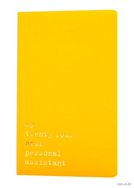 """Записная книжка Молескин """"Volant. My Twenty Four Hour"""" в линейку (большая; мягкая желтая обложка)"""