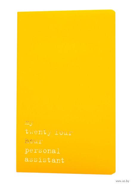 """Записная книжка в линейку """"Volant. My Twenty Four Hour"""" (А5; желтая)"""