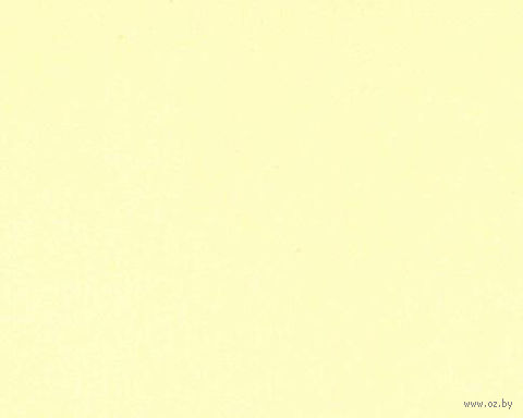 Паспарту (6,5x9 см; арт. ПУ2482) — фото, картинка