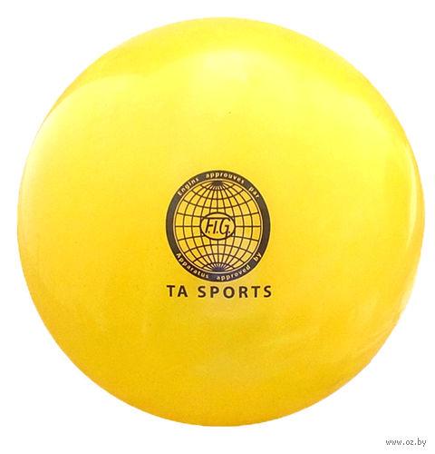 Мяч для художественной гимнастики (жёлтый с блестками) — фото, картинка